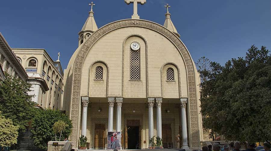 Saint Mark Coptic Cathedral