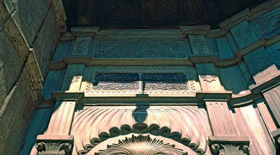 Sulayman Al Silahdar mosque