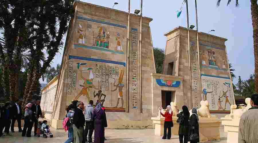 Pharaonic Village Cairo Egypt