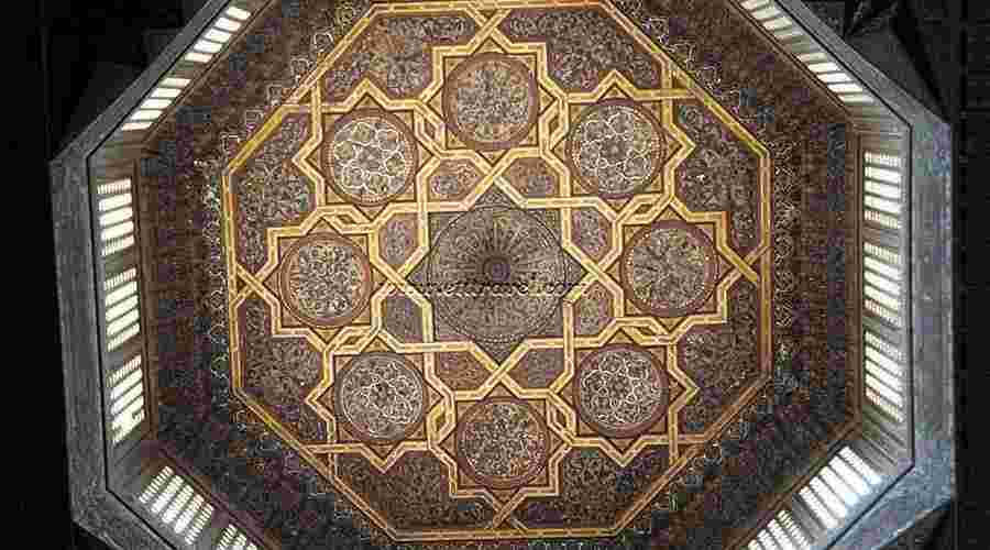 Sabil Kuttab Sultan Qaitbay