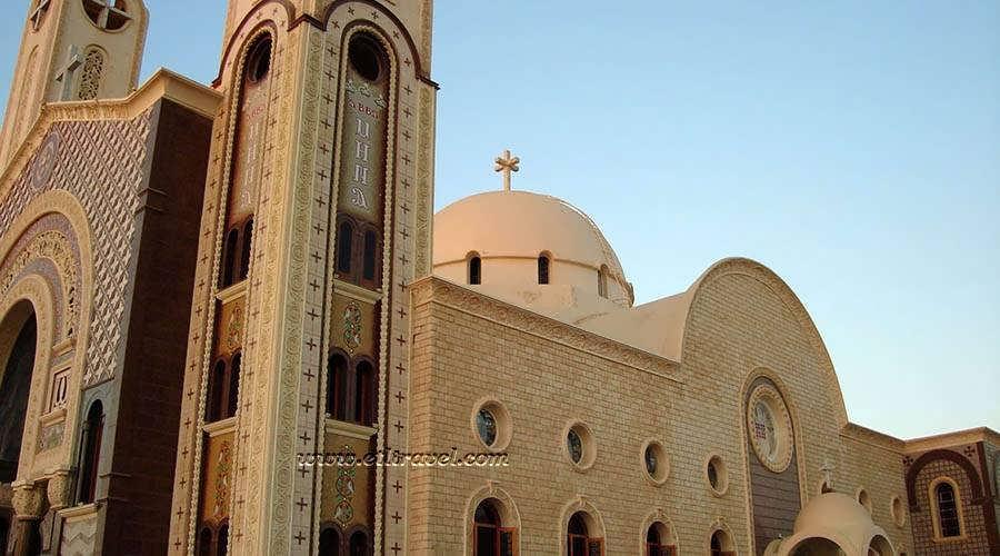 Saint Mina Monastery Egypt
