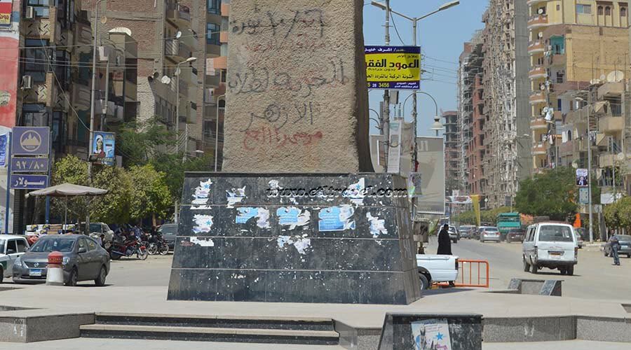 Senusret I Obelisk Fayoum