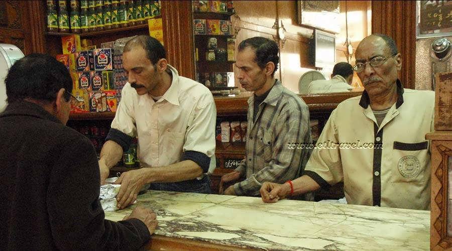 Sofianopoulo Coffee Store Alexandria