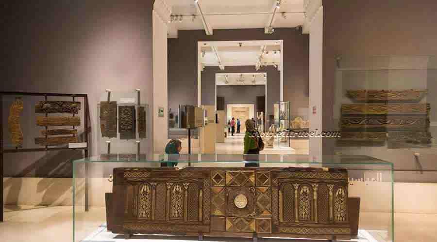Islamic Art Museum Cairo
