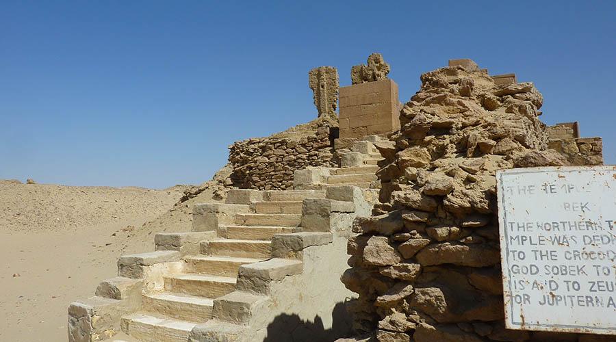 Karanis Fayoum Egypt