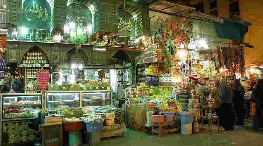 Khan El Khalili Cairo Egypt