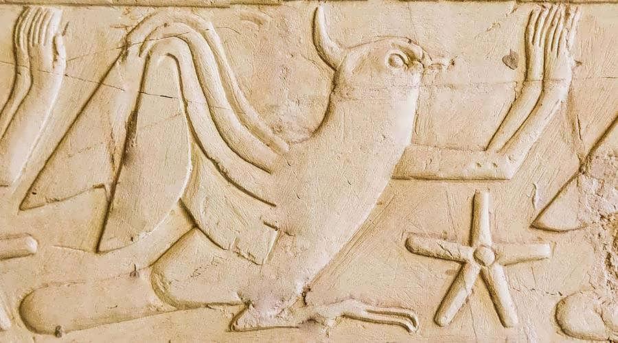 Kheruef tomb Luxor Egypt