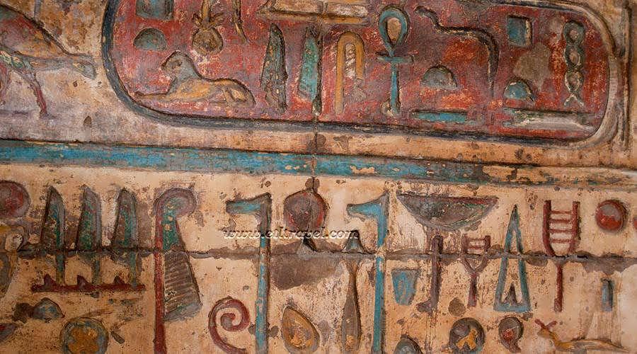 Khnum temple Luxor Egypt