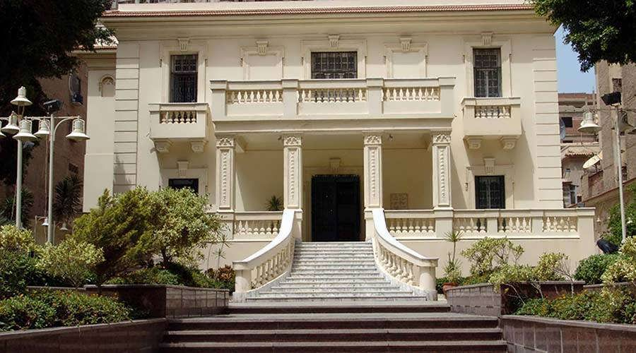 Egypt Modern Museums