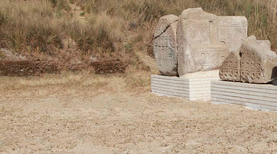 Ehnasya El Medina Beni Suef