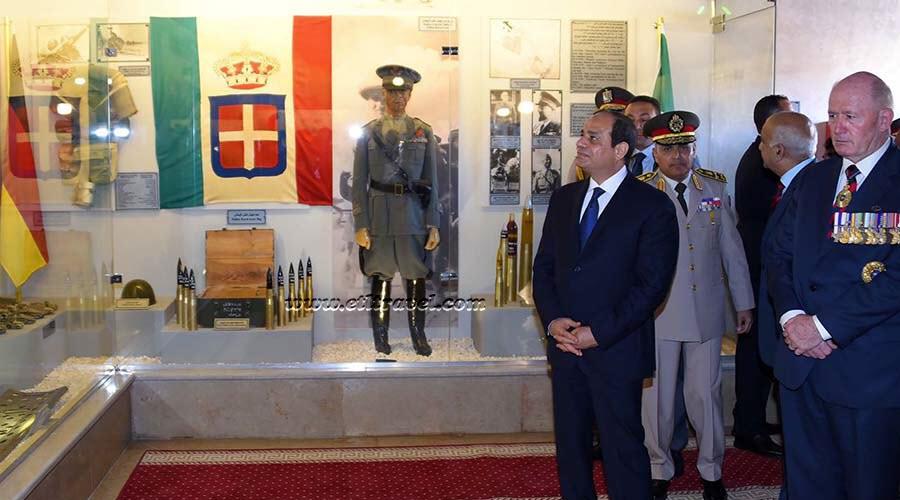 El Alamein War Museum