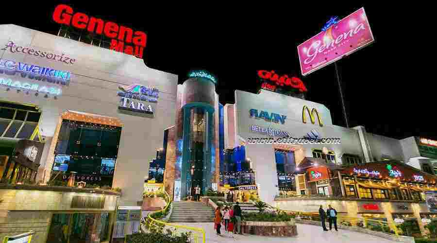 Genena Mall Cairo Egypt