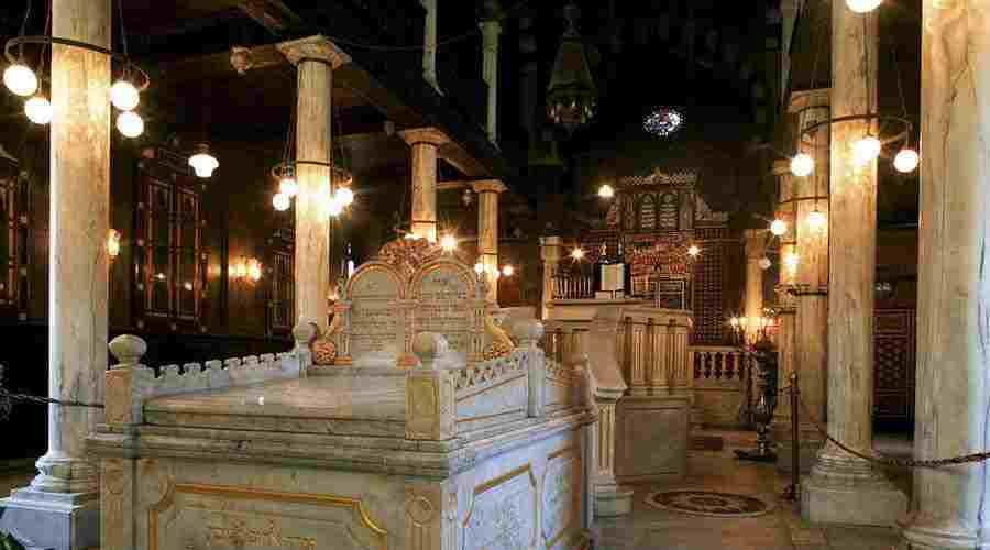 Ben Ezra Synagogue Cairo