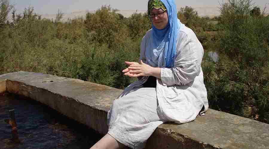 Egypt Hot Springs