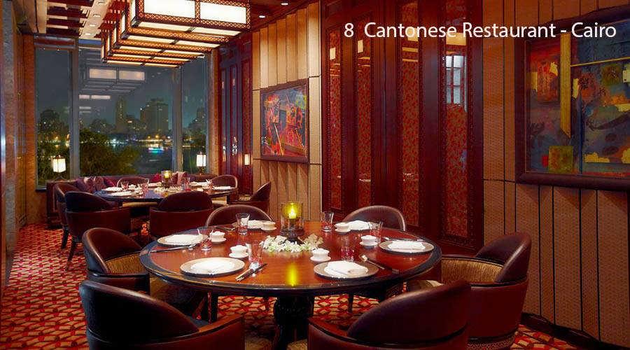 Cairo Chinese Cuisine Restaurants