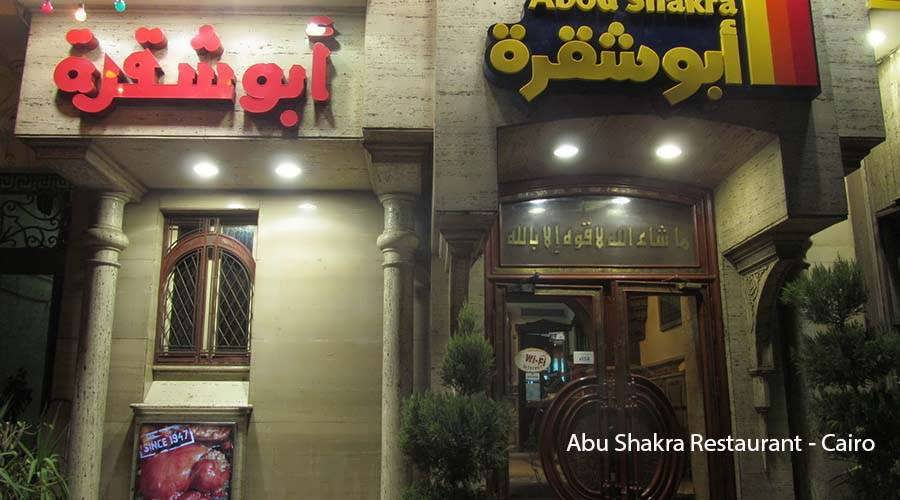 Cairo Local Cuisine Restaurants