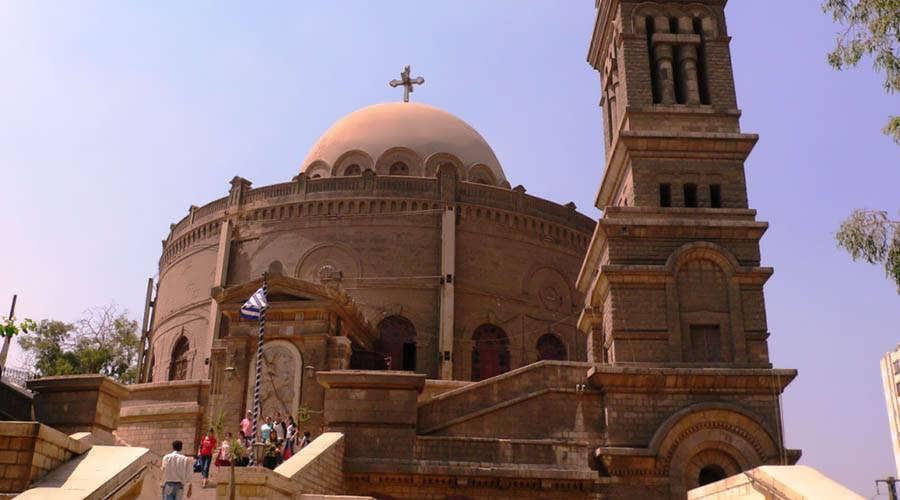 Egypt Coptic Museums