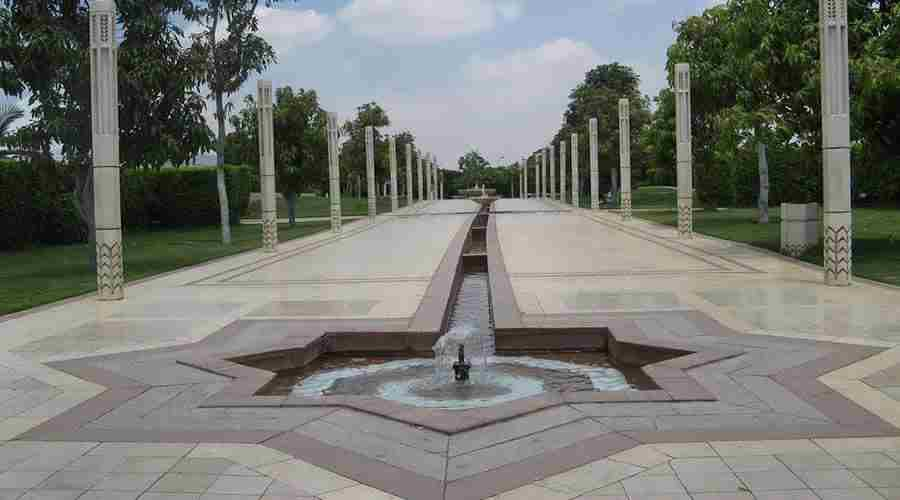Egypt Parks and Gardens