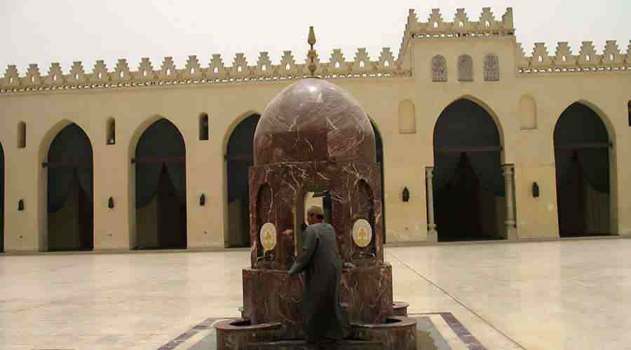 Al Hakim mosque Cairo