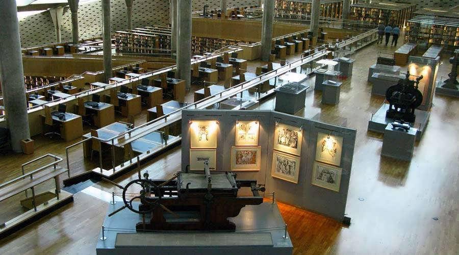 Alexandria Library Egypt