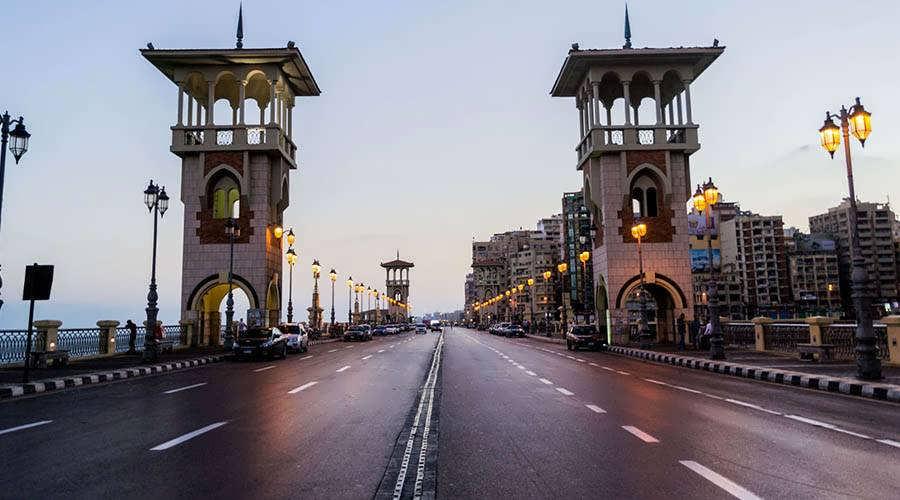 Alexandria Modern Architecture