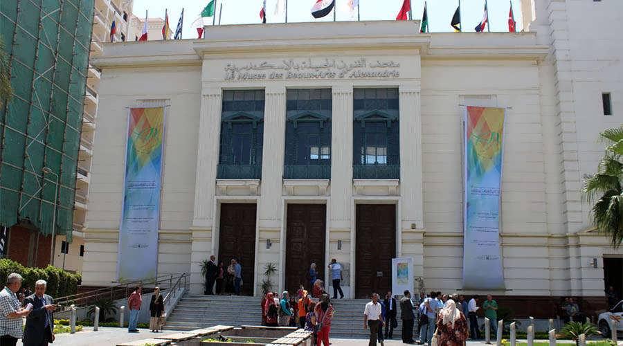 Alexandria Modern Museums