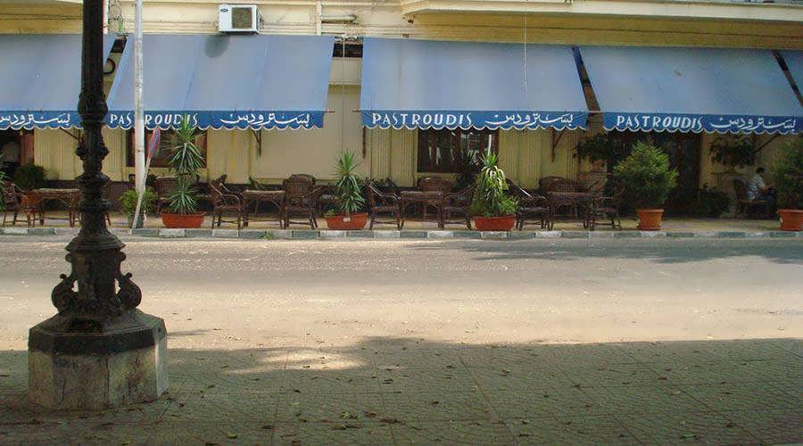 Alexandria Nightlife Cafes