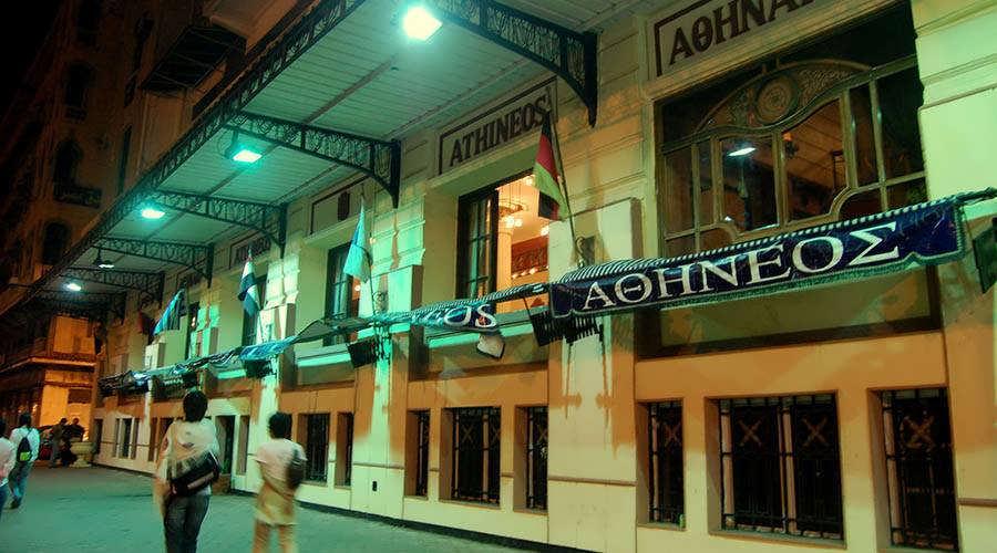 Athineos Alexandria