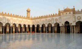 Cairo Islamic Egypt tour