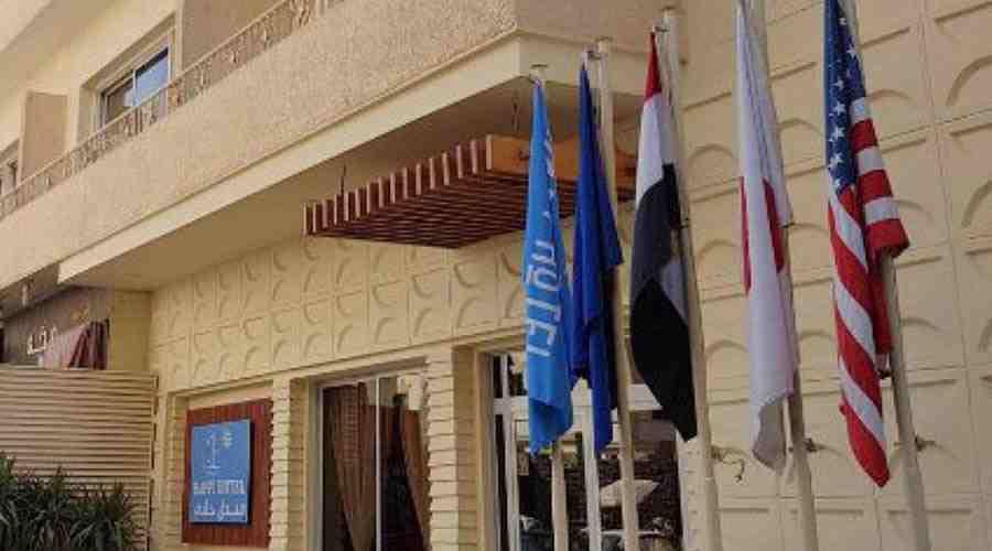 Hapi hotel Aswan