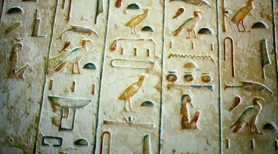 Seti II tomb Luxor Egypt