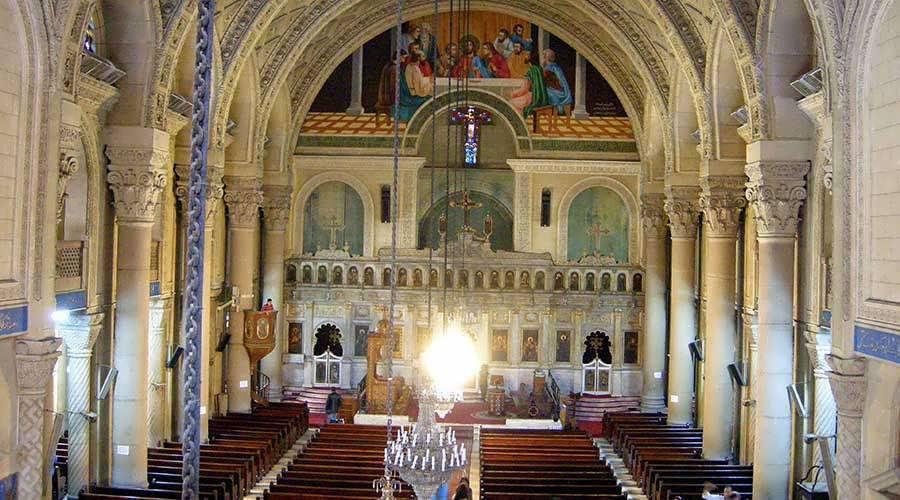 Saint Mark Coptic Cathedral Alexandria